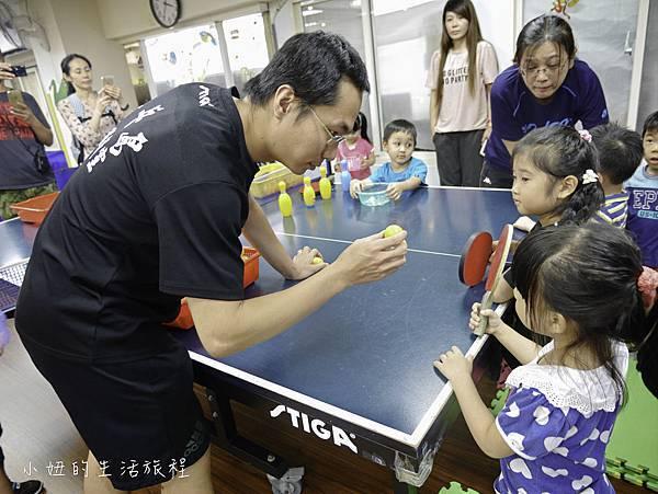 乒乓島兒童桌球-26.jpg