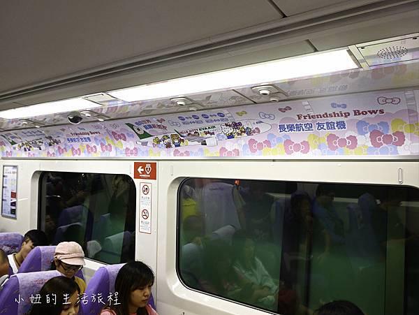 桃園機場捷運 老溪街 老街溪-14.jpg