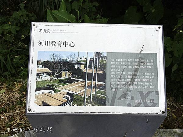 桃園機場捷運 老溪街 老街溪-49.jpg