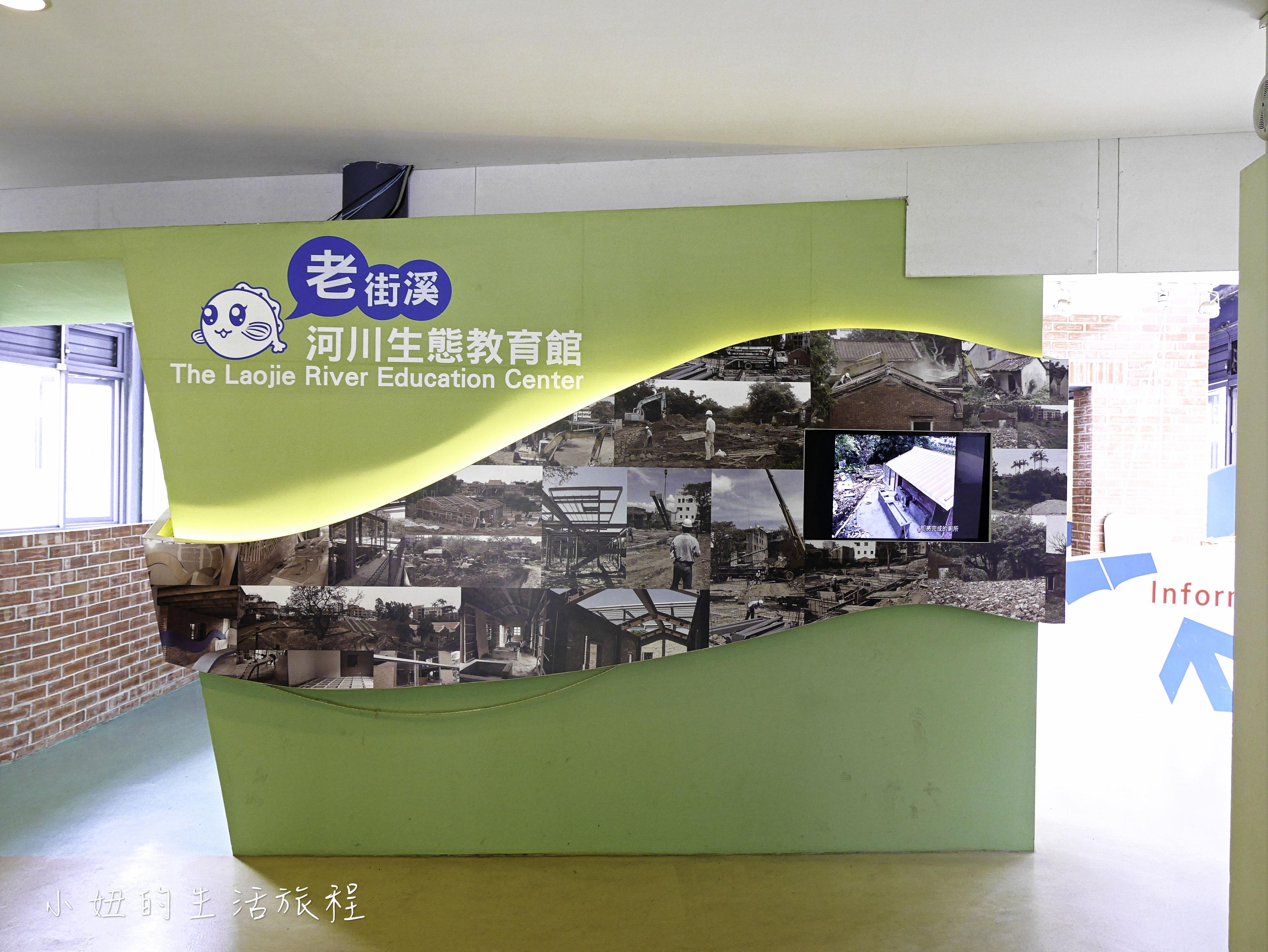 桃園機場捷運 老溪街 老街溪-56.jpg