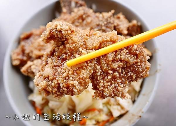 A21- 林控肉大王 無名現炸 排骨飯 雞腿飯.jpg