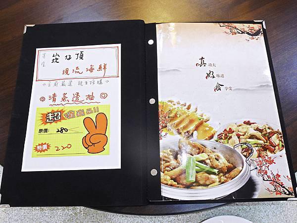 蘆洲美食 田言小館-4.jpg