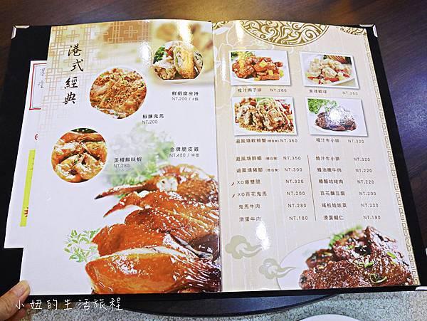 蘆洲美食 田言小館-5.jpg