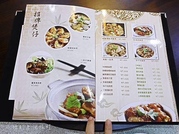 蘆洲美食 田言小館-6.jpg
