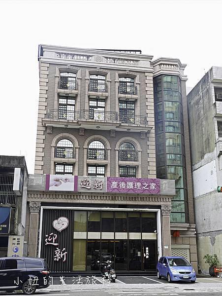 迎新產後護理之家 桃園月子中心-1.jpg
