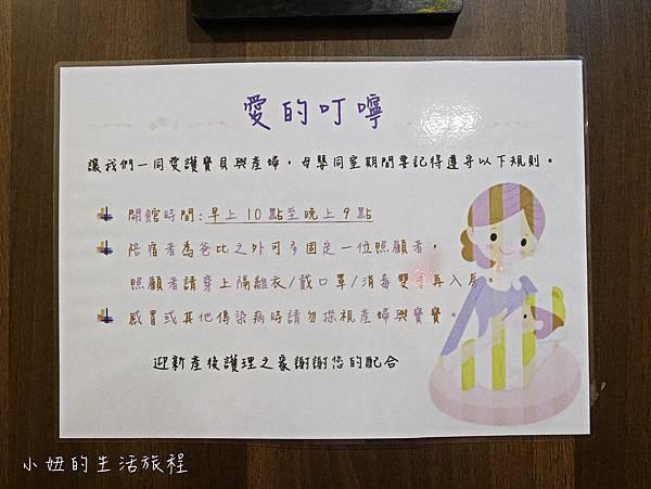 迎新產後護理之家 桃園月子中心-10.jpg