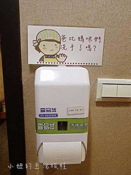 迎新產後護理之家 桃園月子中心-12.jpg