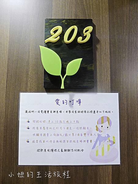 迎新產後護理之家 桃園月子中心-13.jpg