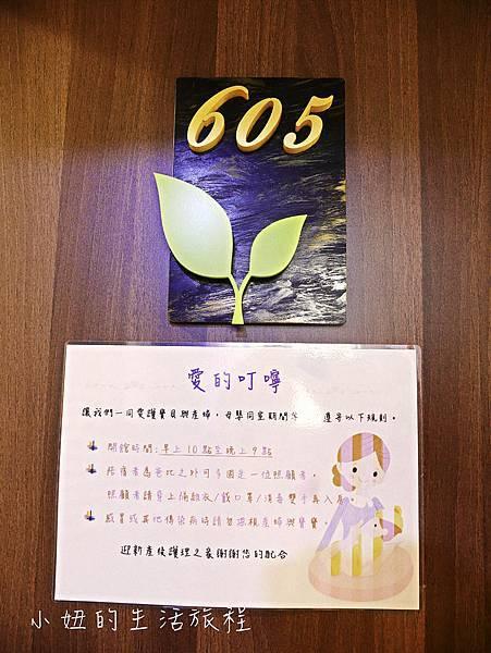 迎新產後護理之家 桃園月子中心-34.jpg