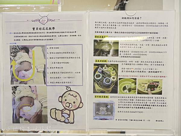 迎新產後護理之家 桃園月子中心-48.jpg