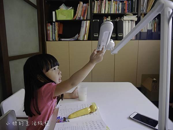 BenQ WiT MindDuo 親子共讀護眼檯燈-27.jpg