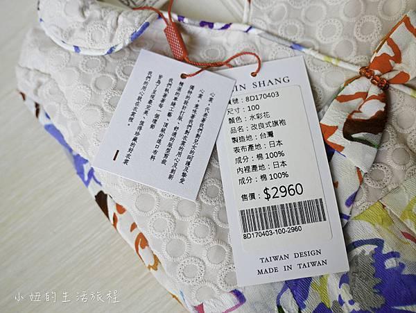 心裳 小旗袍 小洋裝 兒童手工訂製旗袍-4.jpg
