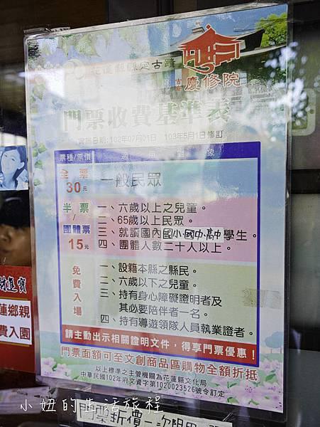 花蓮景點 吉安慶修院-3.jpg