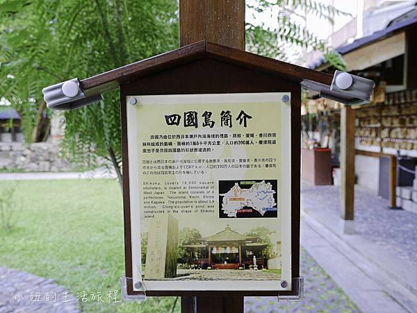 花蓮景點 吉安慶修院-20.jpg
