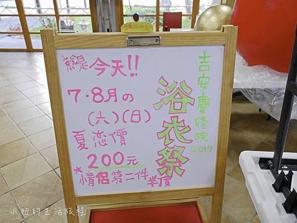 花蓮景點 吉安慶修院-28.jpg