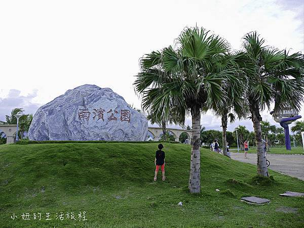 太平洋公園 北濱 南濱-9.jpg