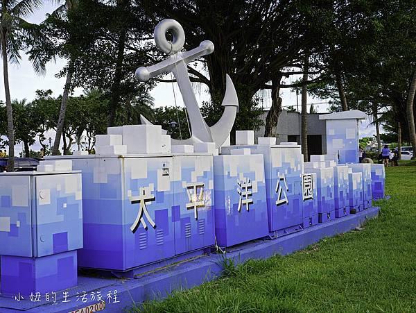 太平洋公園 北濱 南濱-14.jpg