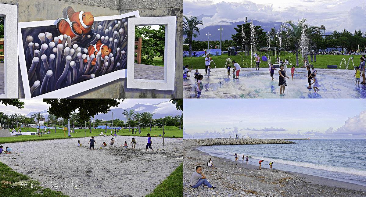 太平洋公園 北濱 南濱 3D彩繪 玩沙玩水-1.jpg