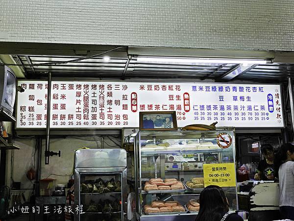 花蓮美食 廟口紅茶 鋼管紅茶 (4-14).jpg