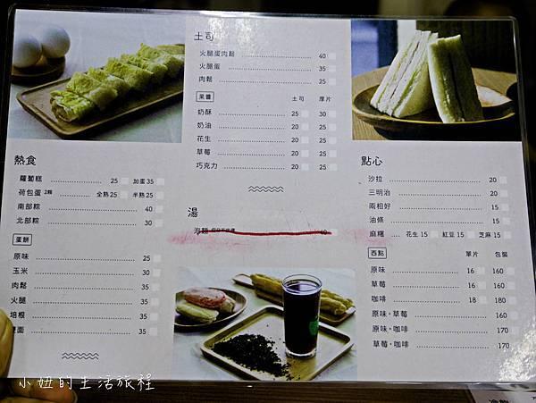花蓮美食 廟口紅茶 鋼管紅茶 (6-14).jpg