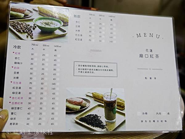 花蓮美食 廟口紅茶 鋼管紅茶 (7-14).jpg