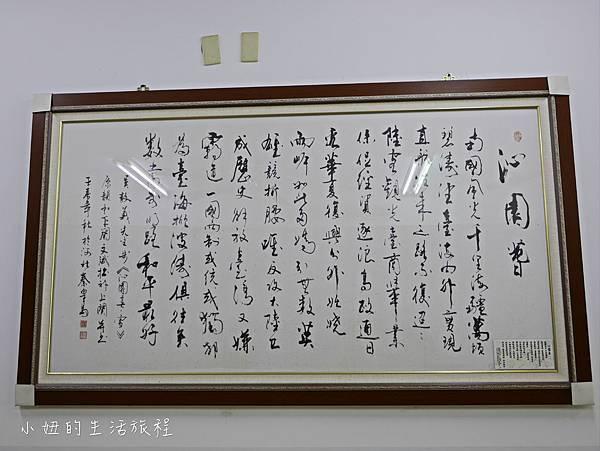 花蓮美食 冀家小館-41.jpg