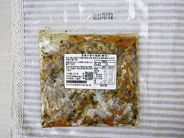 小廚食光 冷凍包醬料調理包 -1.jpg
