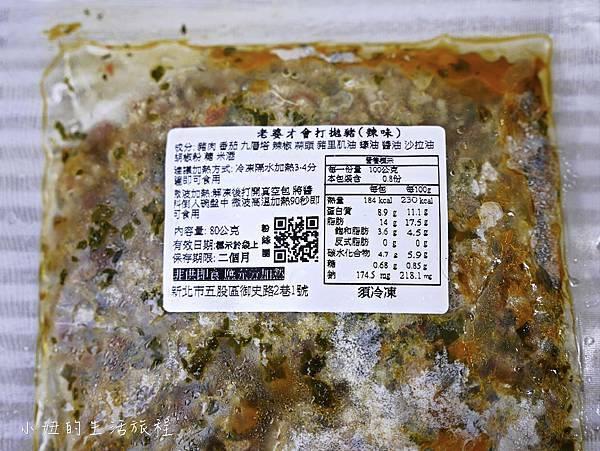 小廚食光 冷凍包醬料調理包 -2.jpg
