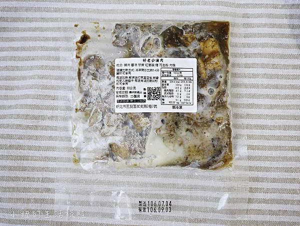 小廚食光 冷凍包醬料調理包 -6.jpg