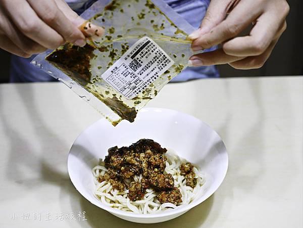 小廚食光 冷凍包醬料調理包 -17.jpg