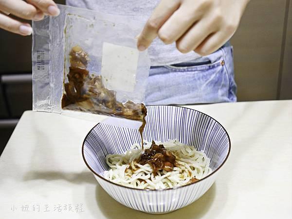 小廚食光 冷凍包醬料調理包 -26.jpg