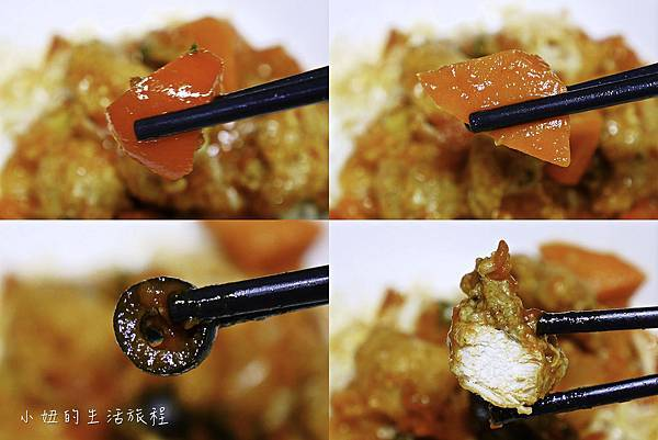小廚食光 冷凍包醬料調理包 -36.jpg