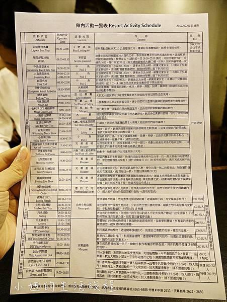 花蓮理想大地 -30.jpg