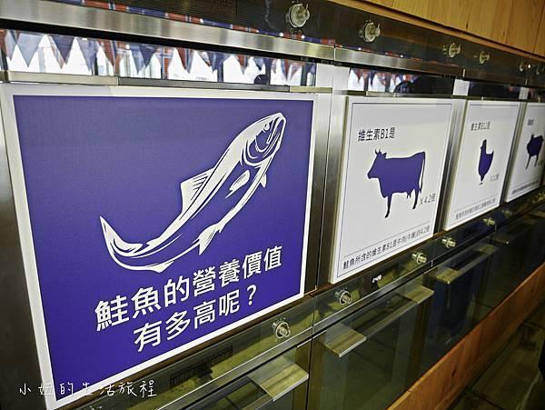 美威鮭魚-5.jpg