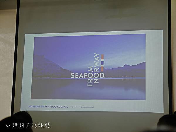 美威鮭魚-13.jpg