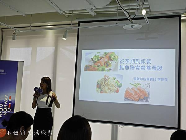 美威鮭魚-15.jpg