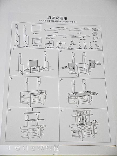 酷比樂 廚房家家酒 木頭玩具 木質 家家酒 木製多彩廚具台-8.jpg