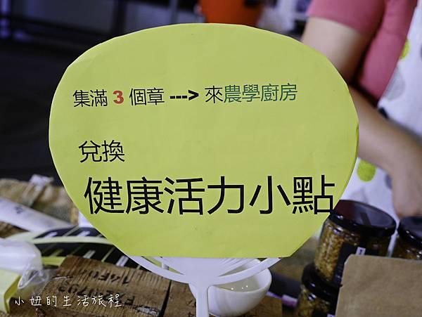 草悟廣場 綠食好時節 -15.jpg