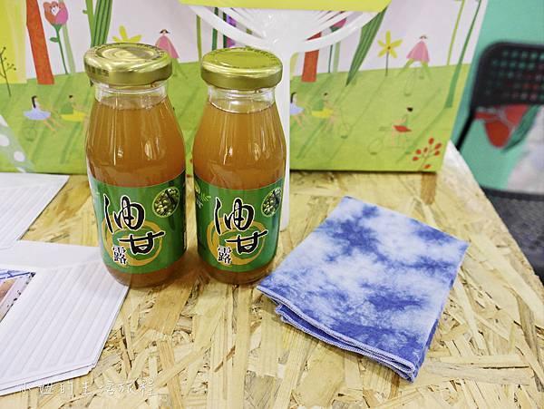 草悟廣場 綠食好時節 -25.jpg