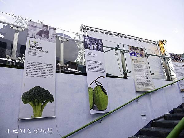 草悟廣場 綠食好時節 -34.jpg