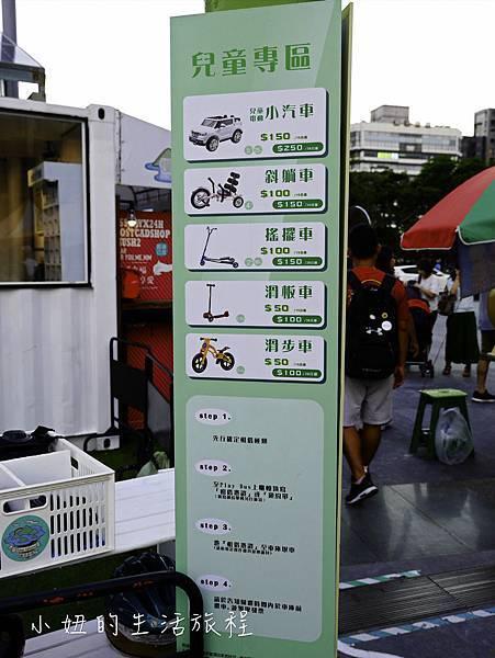 草悟廣場 綠食好時節 -37.jpg