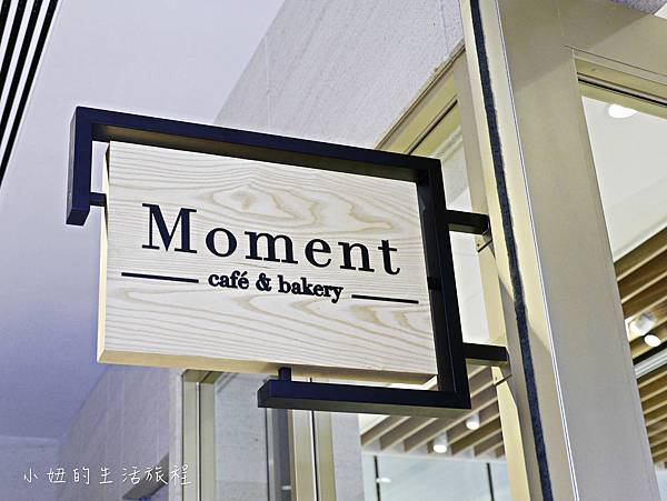 美福大飯店Moment cafe & bakery-4.jpg
