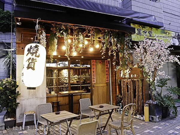 台北燒肉 燒貨串 丼 酒-1.jpg