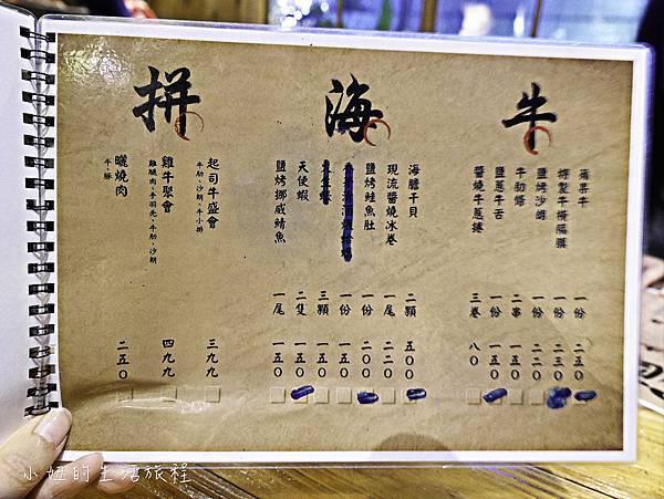 台北燒肉 燒貨串 丼 酒-8.jpg