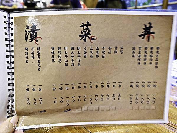 台北燒肉 燒貨串 丼 酒-9.jpg