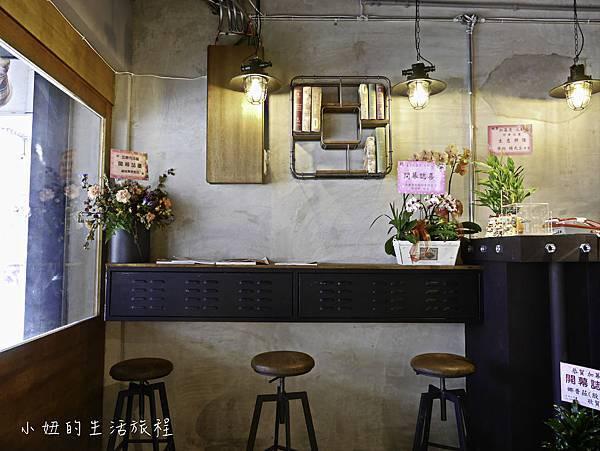 加慕秀 新店-5.jpg