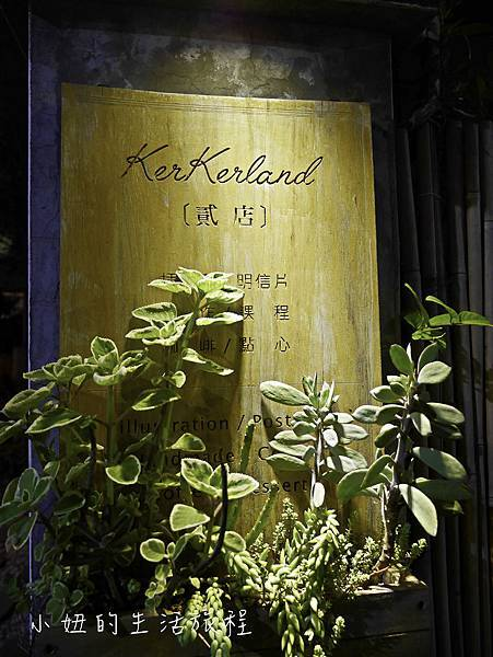 KerKerland 台中明信片店 寫明信片-2.jpg