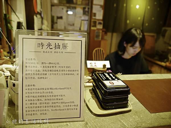 KerKerland 台中明信片店 寫明信片-21.jpg