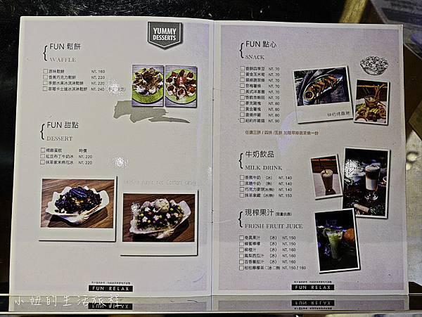 方尹文創,阿波菲斯排練場,Fun Relax餐廳,松山車站親子餐廳,-12.jpg