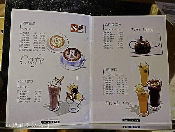 方尹文創,阿波菲斯排練場,Fun Relax餐廳,松山車站親子餐廳,-13.jpg